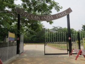 Swami Vivekananda Park