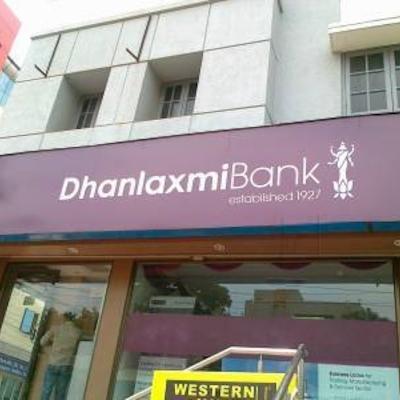 Dhanalakshmi Bank